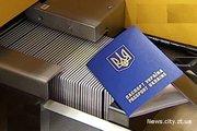Загранпаспорт, гражданский паспорт Украины.Код ИНН, прописка. Свидетельс