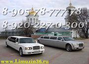 Прокат и аренда лимузинов и кабриолетов в Белгороде и области